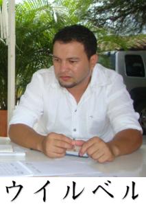 Wilver Delgado